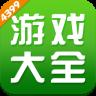 4399游戏盒手机版 v3.6.0.27 官方安卓版