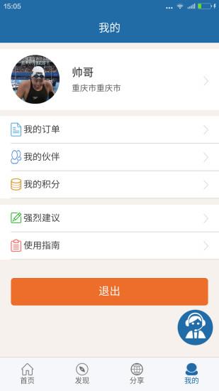 创盈平台app