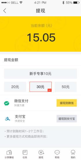 分享壹客app