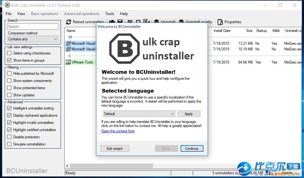 Bulk Crap Uninstaller(程序卸�d工具)
