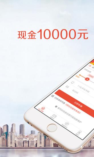 借花花app(借花花贷款app)