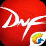 腾讯DNF助手手机客户端 V2.1.0.622 安卓版