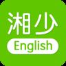 湘少英�Zapp v2.3.4 安卓版