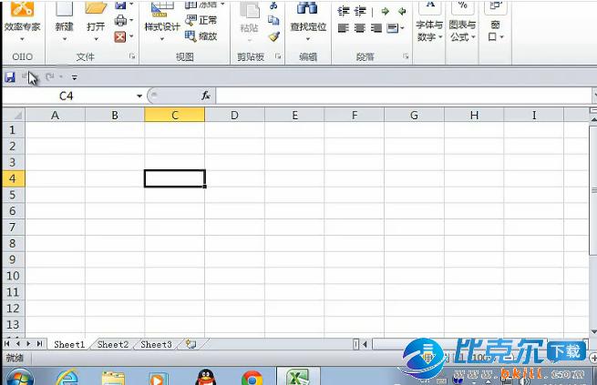 OIIO效率专家(超强Excel插件)