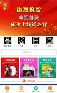 幸福��益app