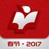 中邮阅读app v4.03 安卓版