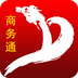 商�胀ㄊ�C版 v1.2 安卓版