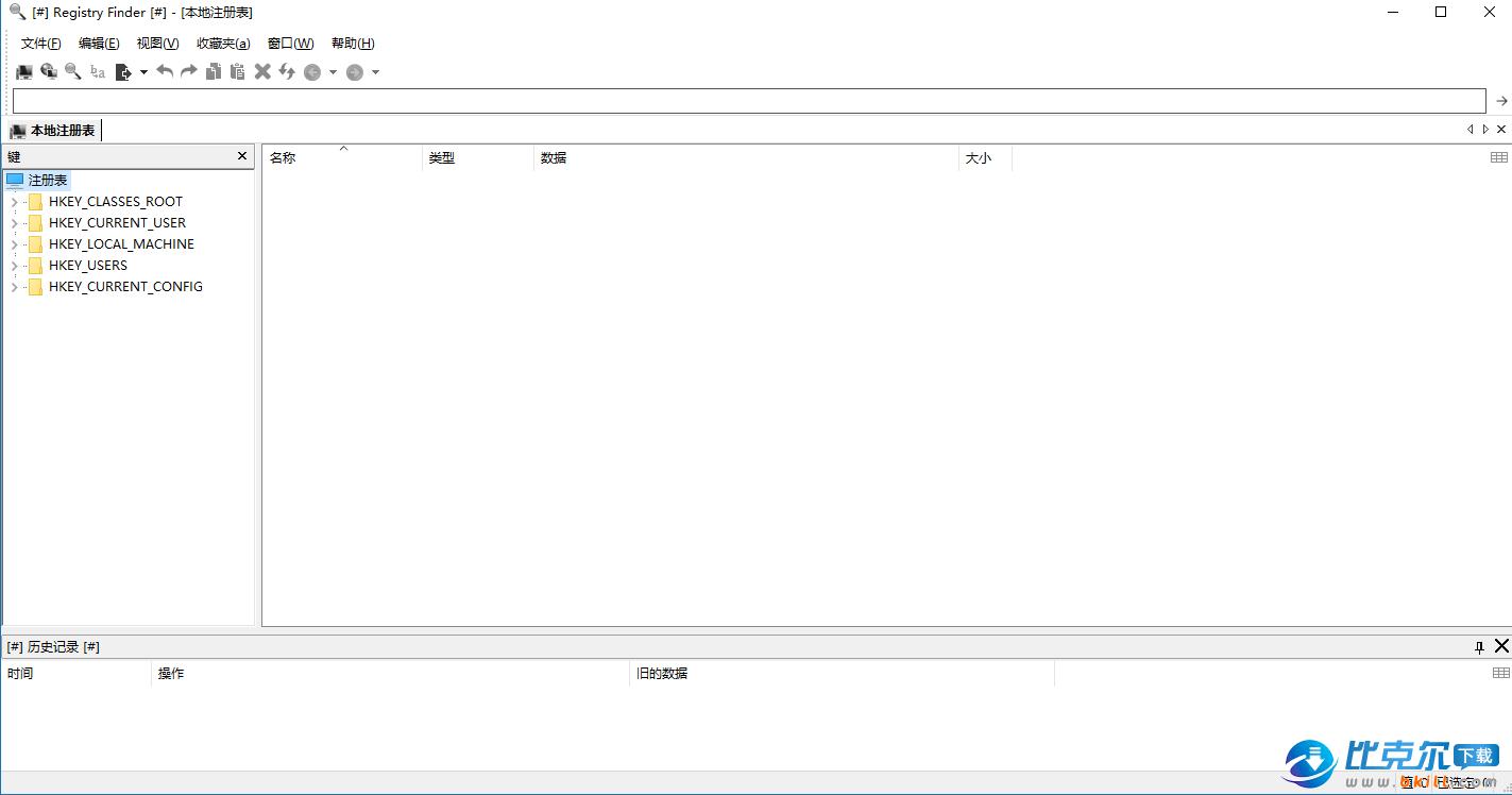 Registry Finder(注册表搜索工具)