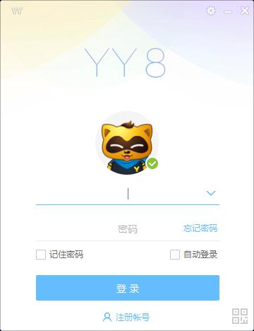 yy�Z音��X版
