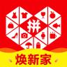 拼多多商城app V3.26.1 官网安卓版