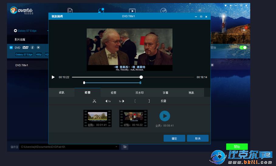 DVDFab DVD Ripper(DVD转换软件)