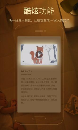多看阅读app