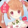 聊天女仆app v4.9.35 安卓版