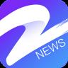 中国蓝新闻手机客户端 v5.0.5 安卓版