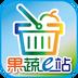 果蔬e站商家app v1.0 安卓版