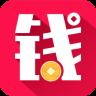 钱牛牛app V3.0.17 官网安卓版