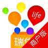 瑞��生活商家版APP v1.4 安卓版