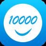 10000社区客户端 V5.00.06 安卓版