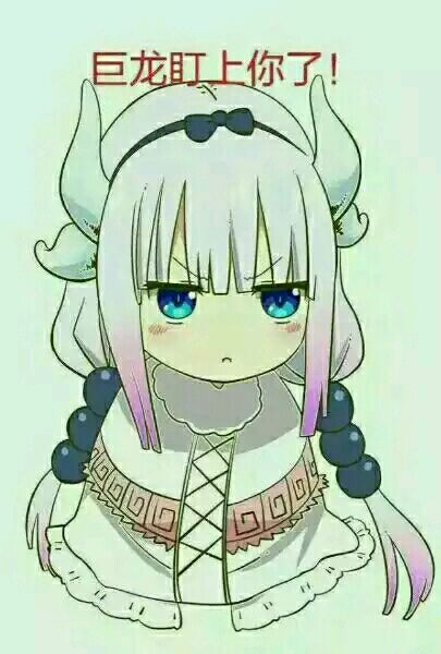 subaru rem with 148270 on Rezero Ep 10 The Need For Animal Control besides Watch in addition G301707000118 together with 148270 together with Re Zero Anime Characters 4614.