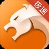 猎豹浏览器客户端 V4.58.2 安卓版
