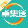 卓集送司�C版 v2.8.1 安卓版