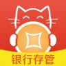 抓钱猫app v3.1.2 官网安卓版