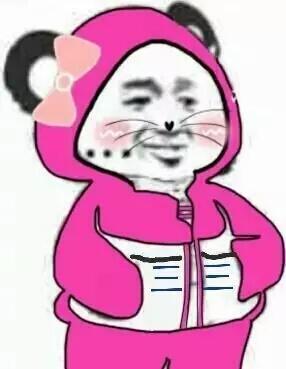 熊猫头微信/qq表情包下载熊猫头表情包空白/带字熊猫头表情包图片
