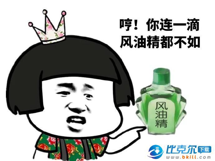 夏天专属表情20枚重庆人喝酒搞笑图图片