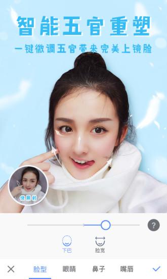 美�D秀秀手�C版app2017