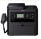佳能mf246dn打印机驱动 v1.0 官方版