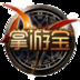 DNF掌游宝手机版 v6.4.0 官网安卓版