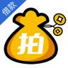 拍拍�J借款app v5.5.1 安卓版