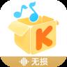 酷我音乐盒2018 安卓手机版 v8.6.4.1 正式版