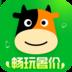 途牛旅游�W手�C客�舳� v9.34.0 安卓版