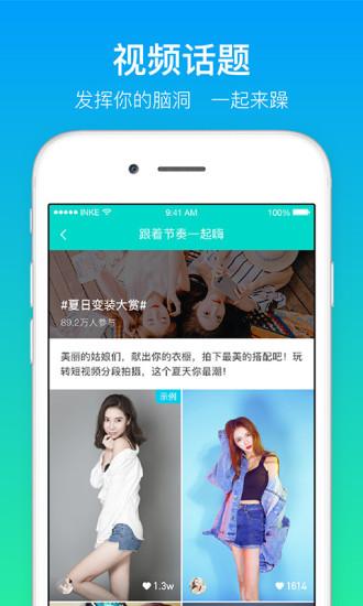 映客直播app