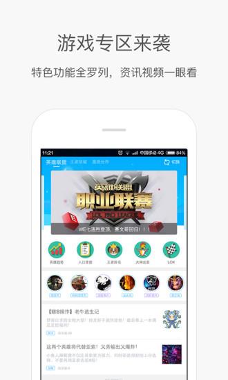 捞月狗app
