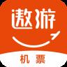 遨游旅行app v4.3.1 安卓版