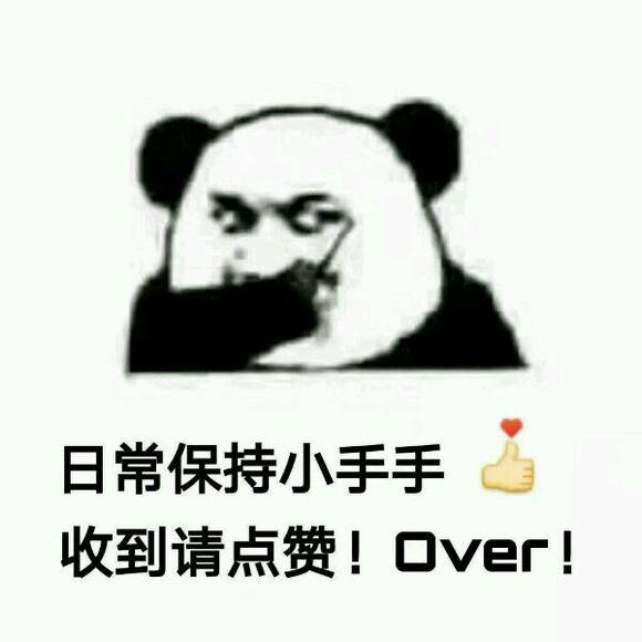 呼叫qq表情_日常保持小火花表情包|收到回复表情包下载 完整版 - 比克尔下载