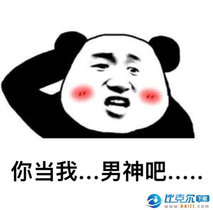 如何提取QQ表情包中的图片