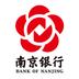 南京�y行手�C�y行 v4.0.6 官方安卓版
