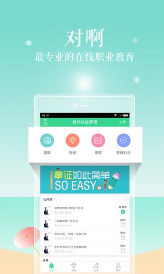 �Π≌n堂app
