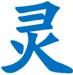 e灵工具箱 v5.0 官方版