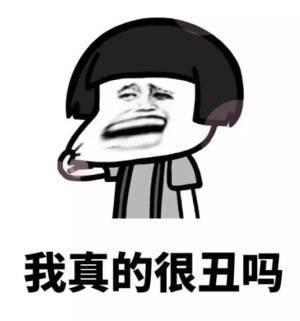 表情的单身图片里都在想女孩高清版9那红色的的张脑子刘星非常搞笑头发图片