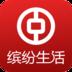 中���y行�_�生活app v3.0.0 安卓版