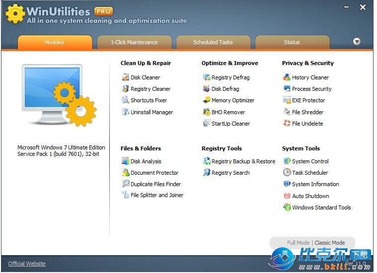 WinUtilities Pro(系统优化软件)