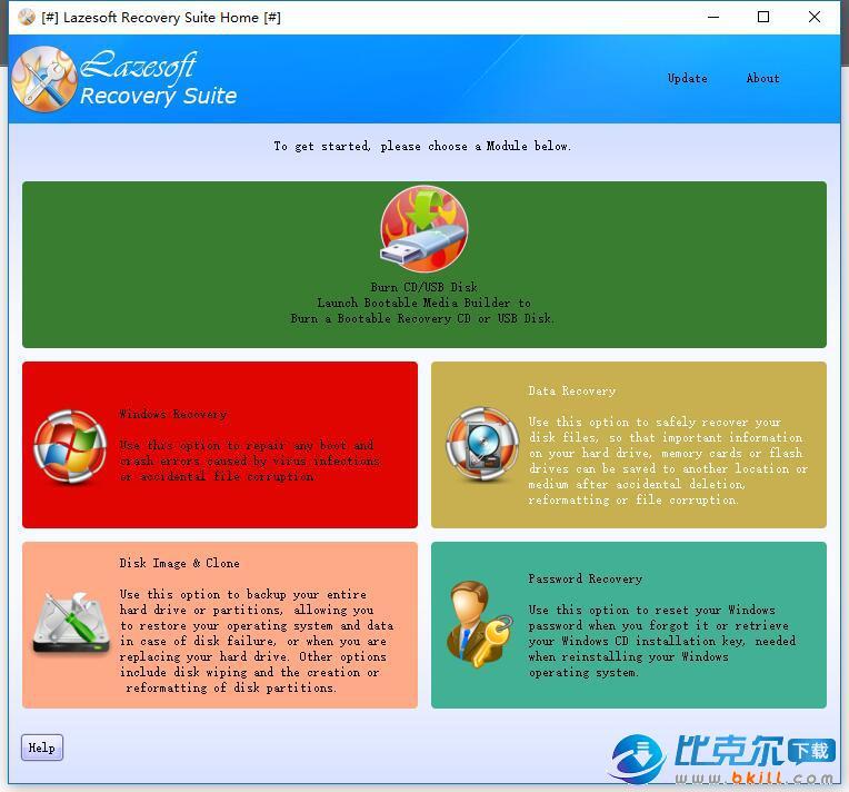 Lazesoft Recovery Suite(数据恢复套件)