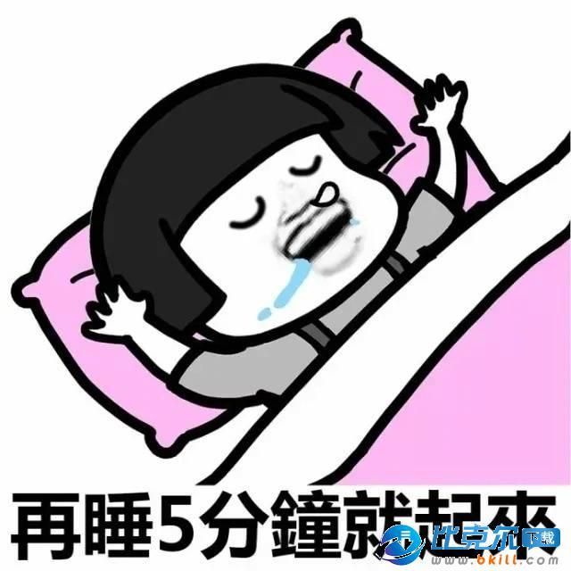 蘑菇头今晚一定要早睡表情包,每天都晚上内心都想着今天不图片