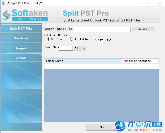 PST文件分割工具(Softaken Split PST Pro)
