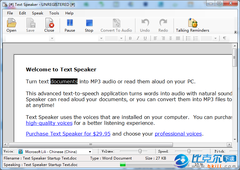 Deskshare Text Speaker