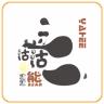 沽沽熊app v1.0.1 安卓版